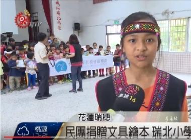 CGM book donation to Ruei Bei rural area