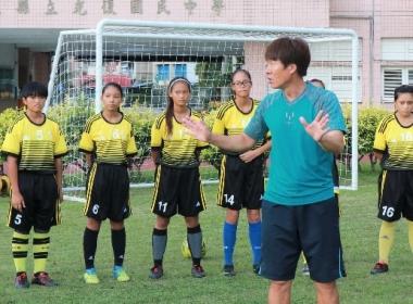 金成俊教練指導光復女足球技