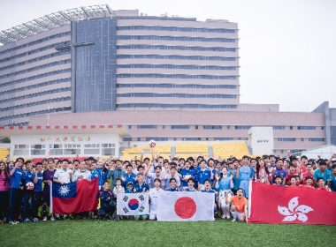 CGM National Peace Soccer Tournament, Taiwan, Japan, Korea, Hong Kong Teams Compete on the Same Field