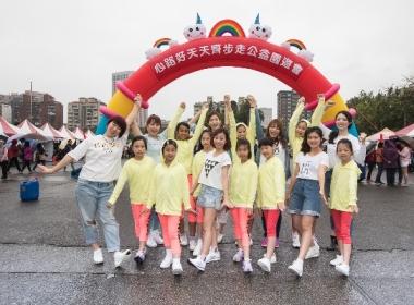Christian Gospel Mission's ProviDance dance group