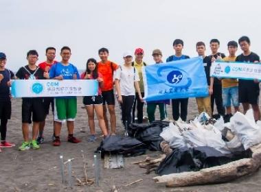 宜蘭大學學生和CGM基督教福音宣教會舉辦「親海洋 淨海灘 守護宜蘭美麗海岸」