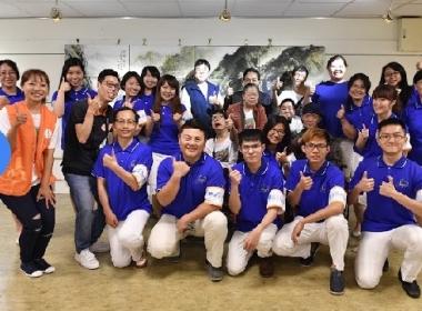 CGM台灣基督教福音宣教會志工團