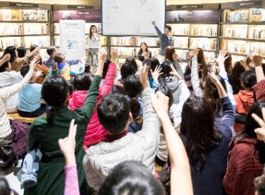 幸福會來臨新書發表會 講者與觀眾熱情互動