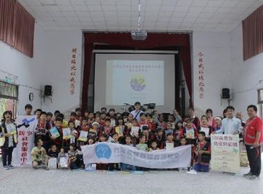 瑞北國小歡迎CGM志工團