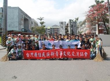 CGM's Volunteer Group—street sweeping service
