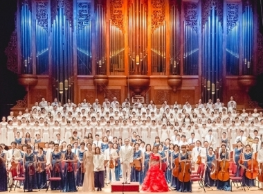 CGM's Public Welfare Concert