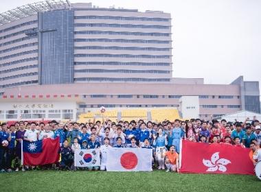 CGM全國和平足球賽,台日韓港四國隊伍同場競技。圖/CGM足球聯盟提供