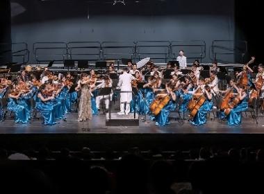 國家交響樂團首席與CGM和平交響樂團同台演出