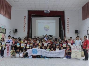 서북초등학교는 CGM 자원봉사단을 환영한다.