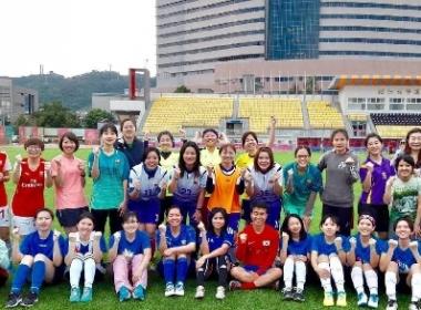 2018台北市國際女子五人制足球邀請賽明天開賽。圖/台北市歡樂足球協會提供