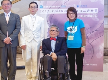 Beginning from the left: Pastor Re-hwa Su (Chairman of CGM), Rung-jou Liou (Conductor of CGM),Ching-tsuan Huang (Conductor of Syin-lu Choir), and Ling Chang (Director of Syin-lu)