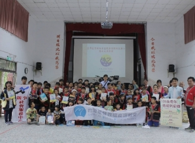 Ruibei Elementary School Students Welcoming CGM Volunteer Group