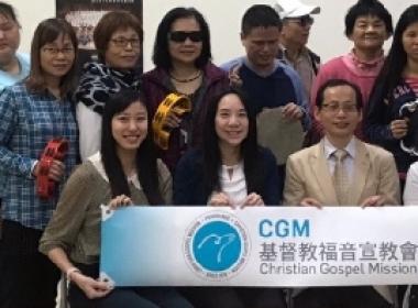 CGM和平交響樂團前往台中啟明重建福利協會帶來情人節音樂導聆
