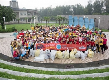 Let's Do It Foundation gathered 150 countries around the world to clean up the environment today and conducted a 24-hour relay live stream. It is a worldwide popular civic movement, which Taiwan also